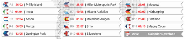 Click to view Racing Schedule